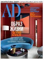 Architectural Digest Russia - February 2020