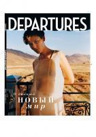 Departure Russia - Mai 2020